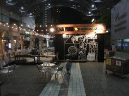 Yona Yona Beer Garden