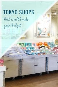 tokyo-shops-blog-graphic